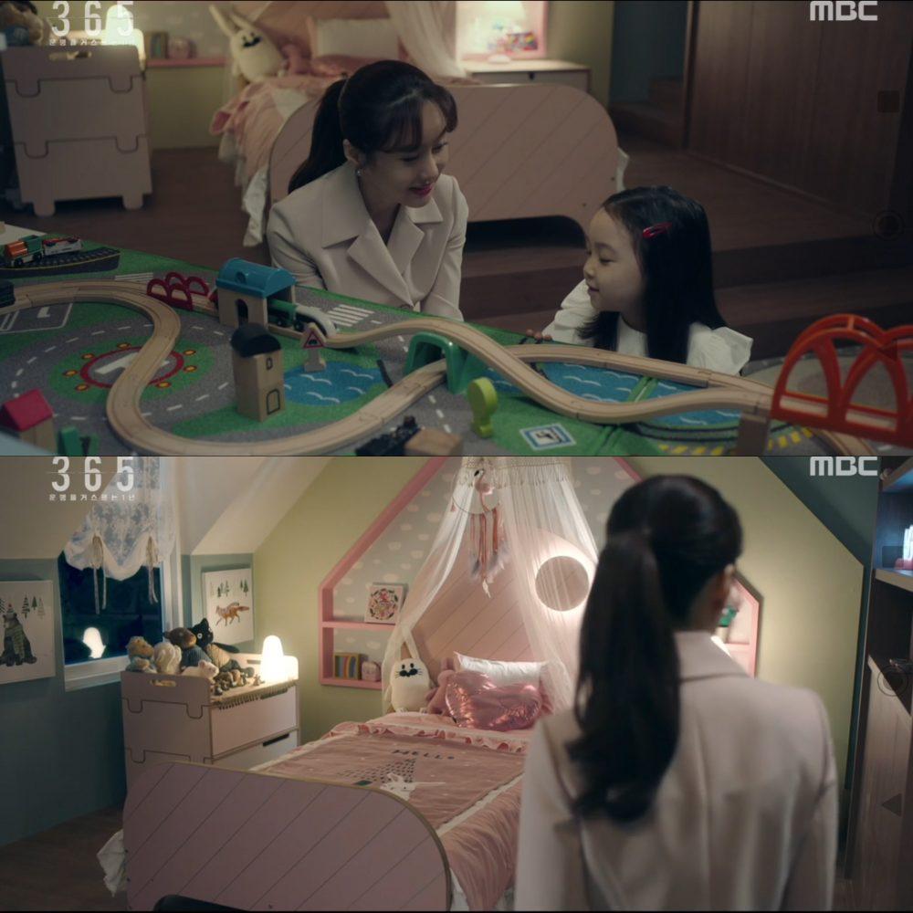 MBC DRAMA 운명을 거스르는 1년,365 아영이방 _카멜베드
