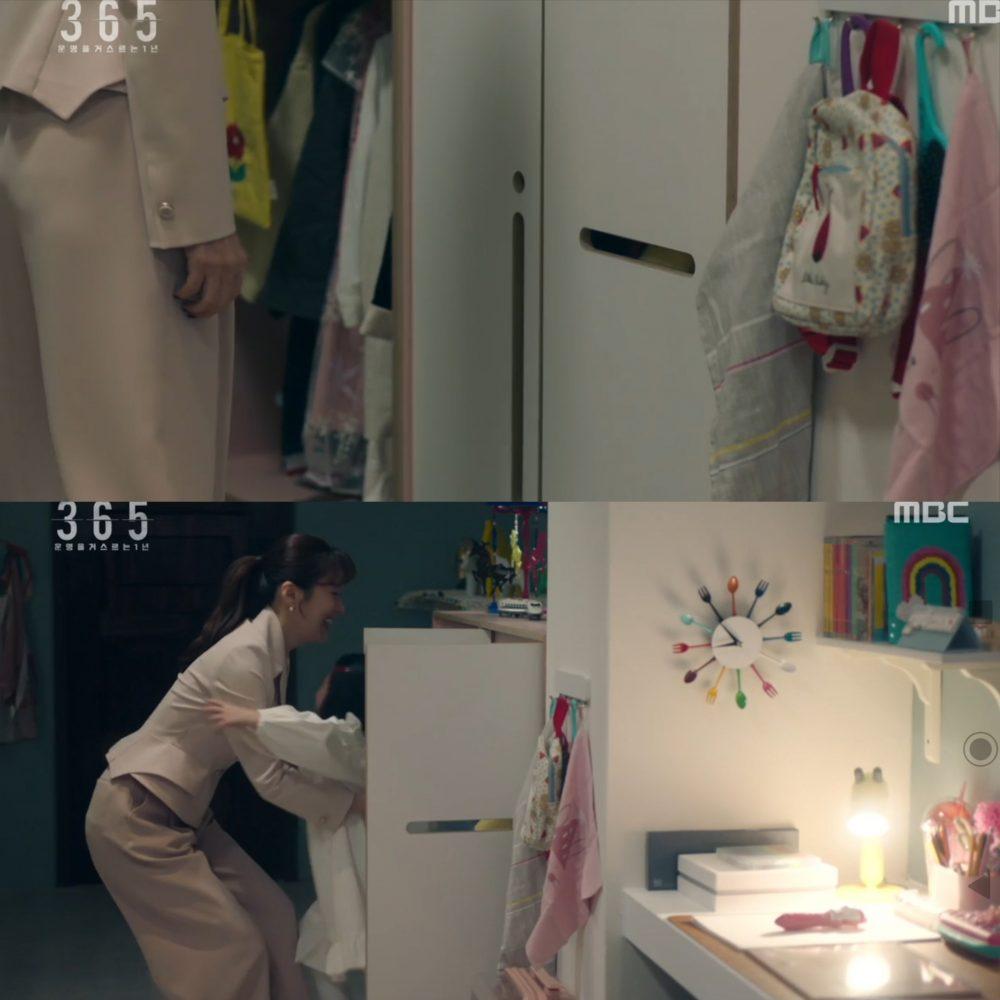 MBC DRAMA 운명을 거스르는 1년,365 아영이방 _ D 클로짓
